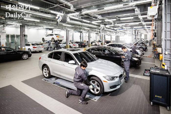 BMW, 서대구 중앙 서비스센터