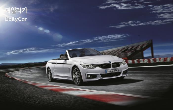 BMW, 4시리즈 비전 100 에디션