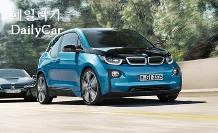 BMW i3 출처=car and driver