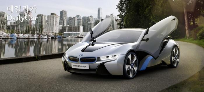 BMW I8 electric car 출처=billinaire shop
