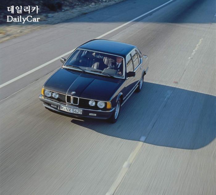 BMW 1세대 7시리즈