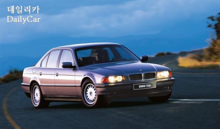 BMW 3세대 7시리즈