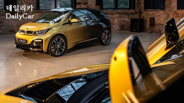 BMW, 24k 금으로 치장한 스타라이트 에디션 출시..생산 배경은?