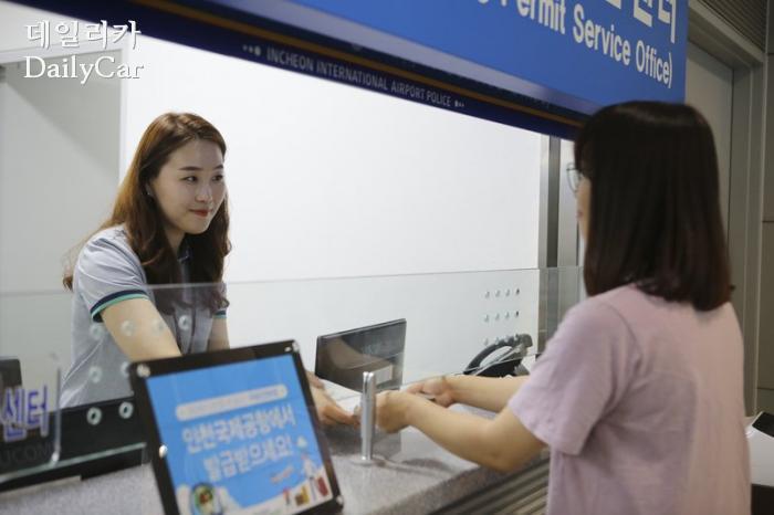 국제운전면허, 인천국제공항에서도 발급..이용자 '불편 해소'