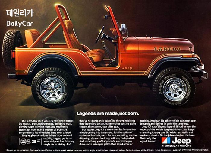 미국 AMC의 CJ-5