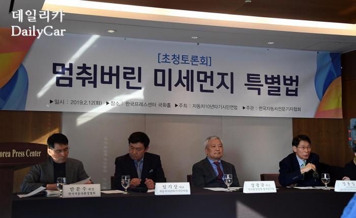 한국자동차전문기자협회 초청토론회 (멈춰버린 미세먼지 특별법)
