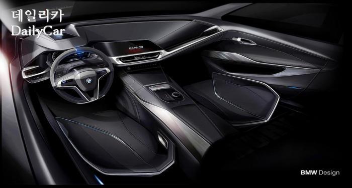 김누리 디자이너의 3시리즈 인테리어 초기 스케치 (제공 : BMW)